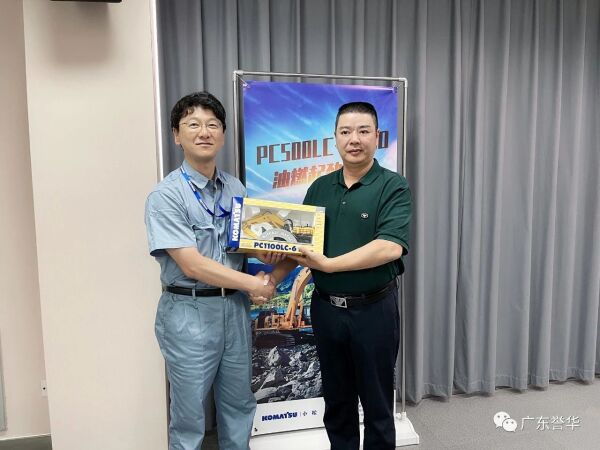 塔牌集团赴小松常州工厂参观考察