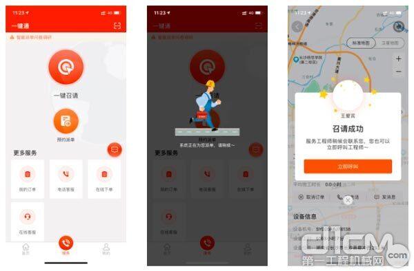 6月8日起易维讯上线新功能