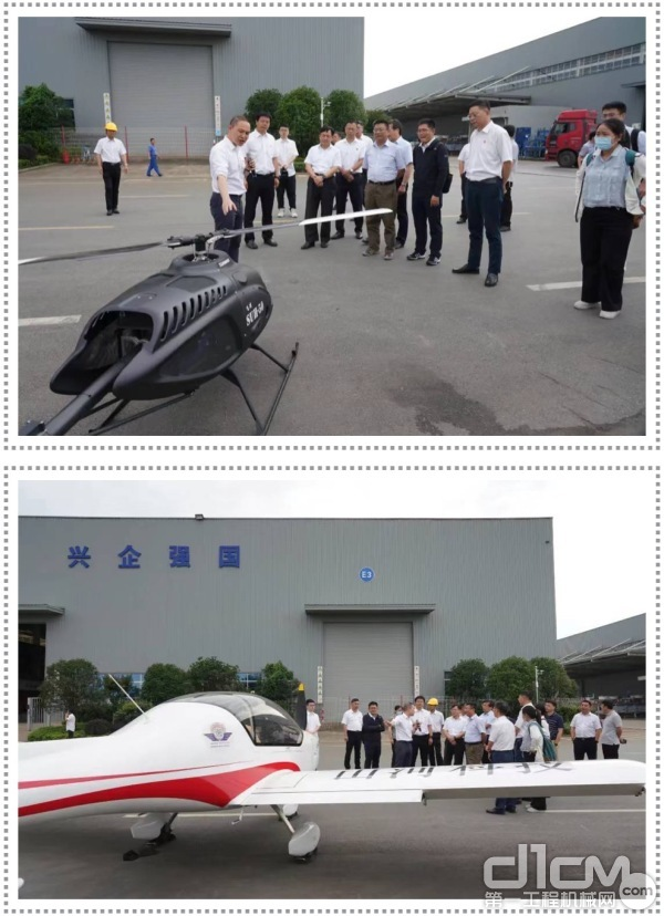 山河智能航空装备与技术研究总院常务副院长邓宇向调研组详细介绍了系列无人直升机和灾情侦查多功能轻型运动飞机
