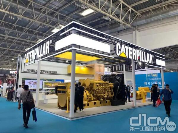 卡特彼勒油气事业部在2021 CIPPE<a href=http://news.d1cm.com/exhibition/ target=_blank>展会</a>上展出碳减排产品