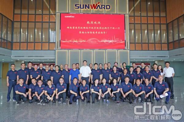 湖南省委党校厅干班赴山河智能开展现场教学活动