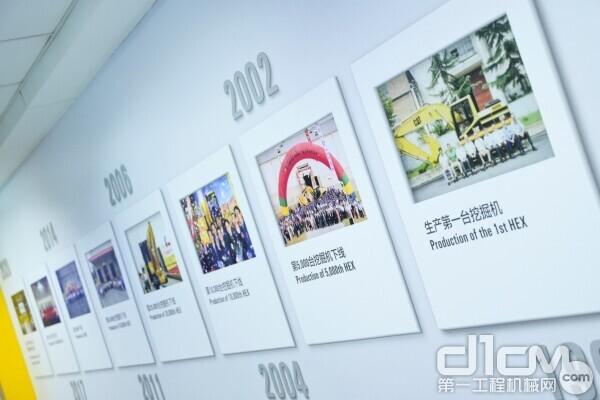 27年来,卡特彼勒徐州工厂取得了非常卓越的成绩
