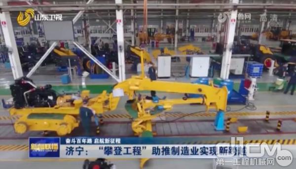 未来,山推将继续引领山东省工程机械产业实现高质量发展和新旧动能转换