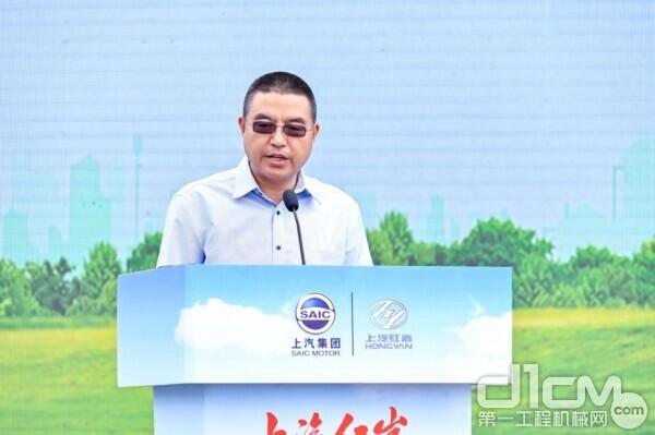 贵州金元智慧能源副总经理李云致辞