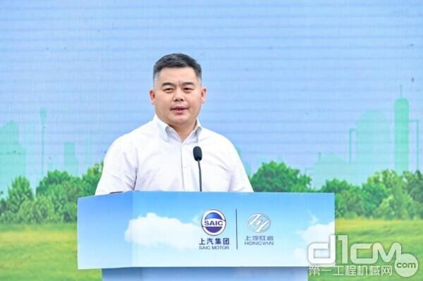 上汽红岩副总经理杨培强致辞