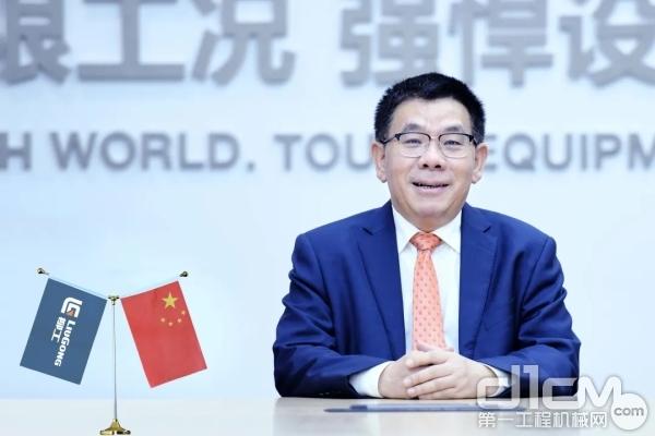 广西柳工集团机械有限公司董事长、CEO曾光安
