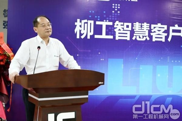 广西柳工机械股份有限公司总裁助理罗维
