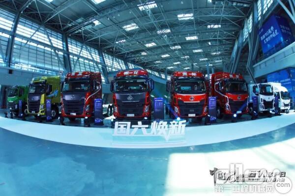多款玉柴国六产品、新能源动力与乘龙3.0卡车联袂亮相