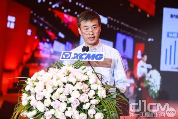 徐工起重机械事业部副总经理王万才发布报告