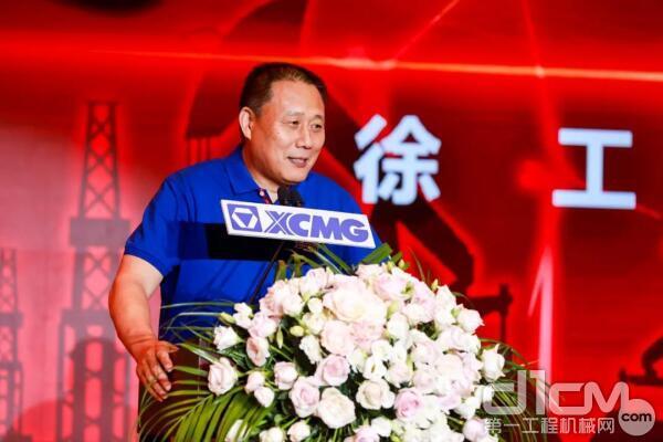 徐工起重大客户同盟秘书长张汉徐阐释俱乐部的使命及目标