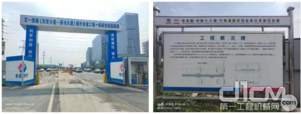 杭州文一西路(东西大道-荆长大道)提升改造工程