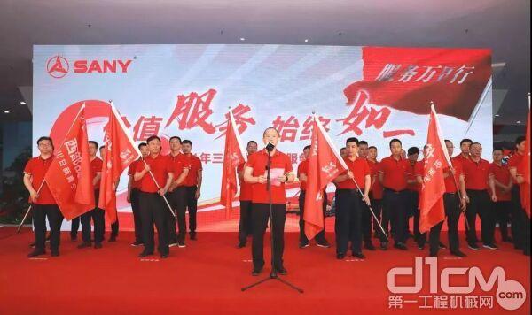三一泵送研究院院长兼南部战区司令陈添明先生宣誓