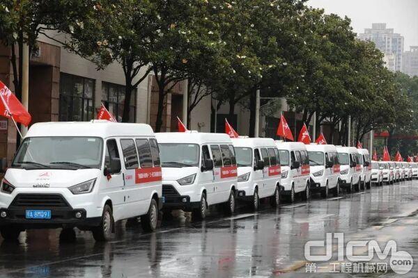 泵送常德三一总经理兼中部战区司令彭光裕先生宣布服务万里行正式启动