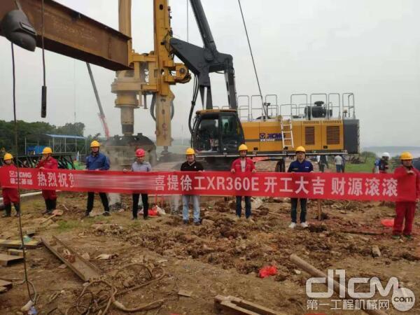 徐工XR360E旋挖钻机大战湘江