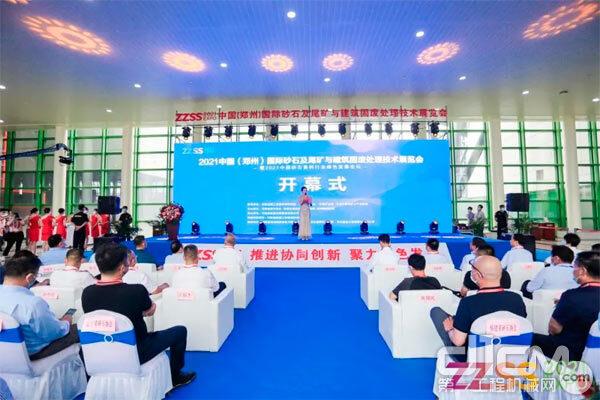 2021中国(郑州)国际砂石及尾矿与建筑固废处理技术展览会在郑州国际会展中心隆重举办