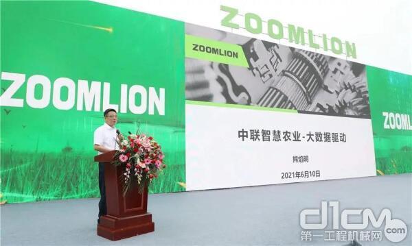 中联重科副总裁、中联农机公司董事长熊焰明介绍项目情况