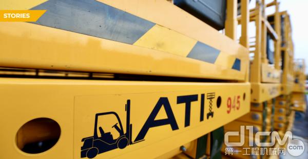 ATI Rent 公司与欧历胜高空作业平台