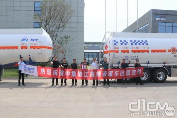 安徽芜湖 瑞江高端液罐车批量交付