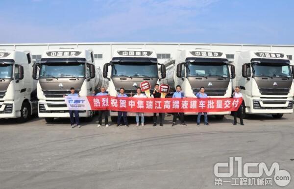 瑞江高端液罐车罐批量交付南京客户