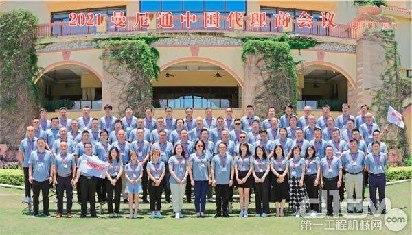 2021年曼尼通中国代理商会议合影