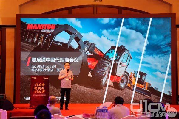 曼尼通中国总经理王洪涛先生和大家一同回顾了在全球疫情形势下曼尼通集团所取得的成绩