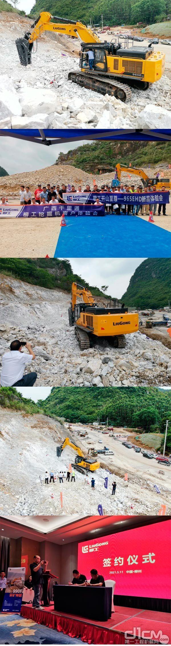 柳工CLG965EHD挖掘机走进广西