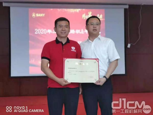 闫宗刚正式成为三一在济南当地的经销商