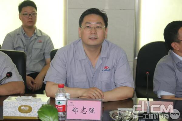 汉马科技集团公司总经理郑志强