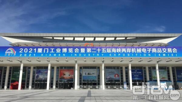 加藤中骏携主力机型亮相2021厦门工博会