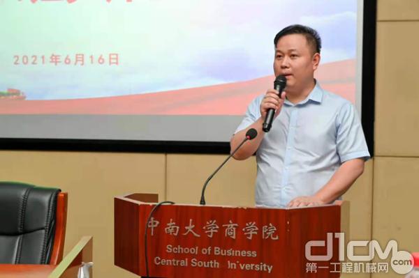 """""""三一·中南CMO班""""项目负责人、总裁助理、营销风控部总经理王立超"""