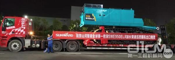 山河智能加长臂液压挖掘机SWE950ELR出口南美