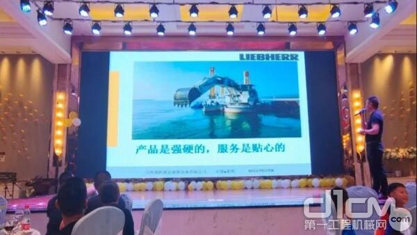 重庆盛世掘金建筑设备有限公司服务总监 夏世刚做服务保障介绍