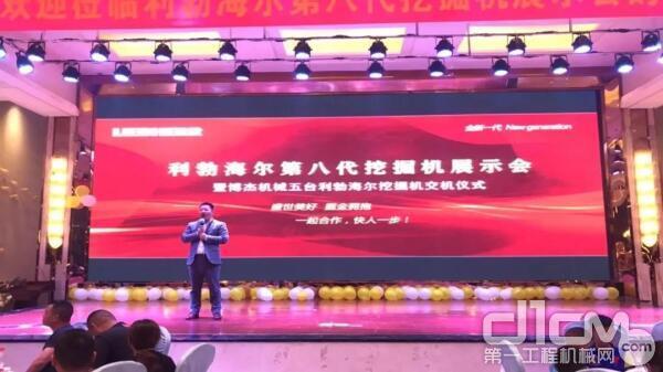 重庆盛世掘金建筑设备有限公司总经理 沈红林先生做设备成本产出分析