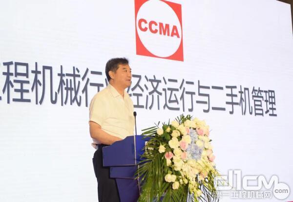 中国工程机械工业协会会长苏子孟