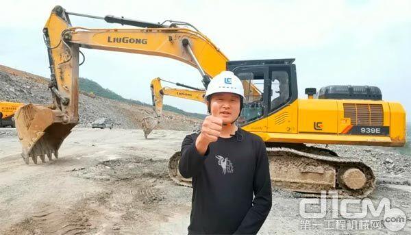 柳工挖掘机安徽某矿山用户冯老板