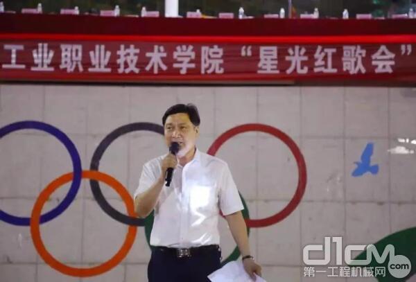 校党委书记吕志明