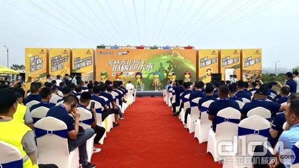 2021年山东临工好司机活动重庆站启动仪式现场