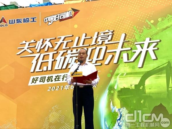 中国工程机械工业协会秘书长 吴培国致辞