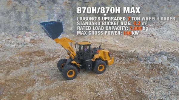 柳工870H和870H MAX,首次面向全球市场推广