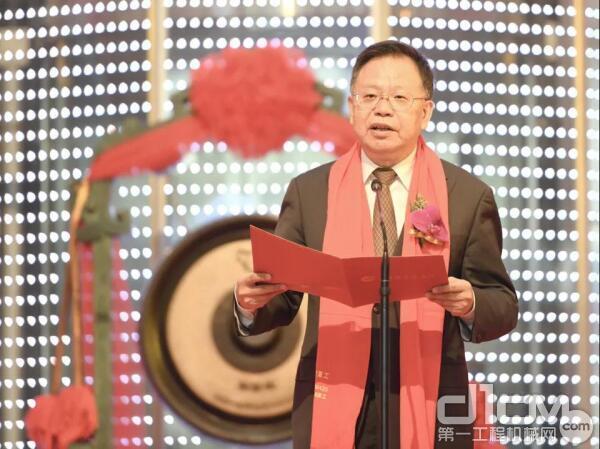 中国铁建党委书记、董事长汪建平致辞
