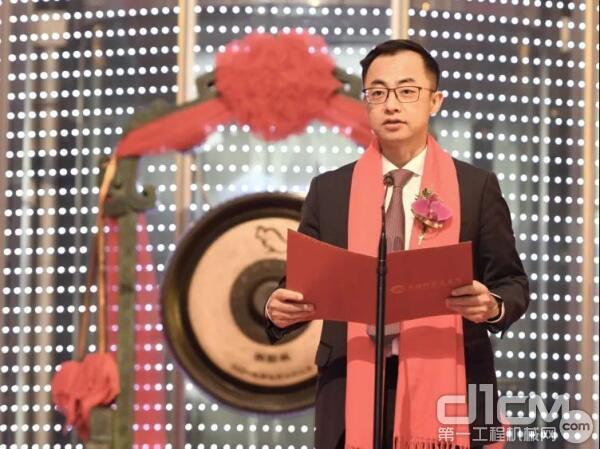 中金公司管理委员会成员,投资银行部负责人、董事总经理王晟致辞