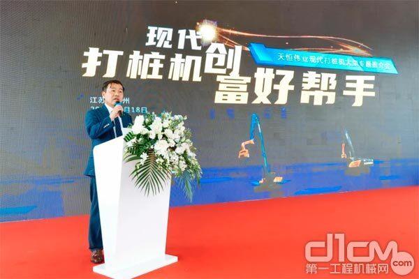 现代(江苏)工程机械有限公司总经理李元泰发表重要讲话