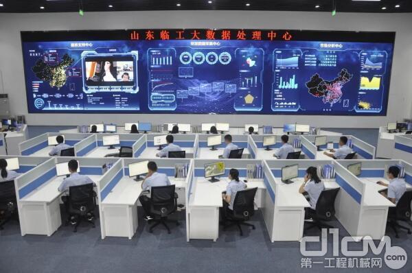 临工在生产经营管理中,已实现自动化、数字化、网络化和智能化