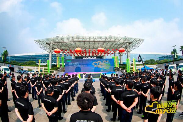 △中联重科2021服务万里行启动仪式现场