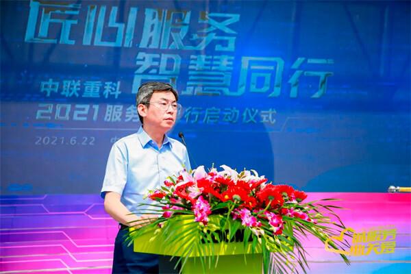 △中联重科副总裁兼营销总公司总经理郭学红致辞