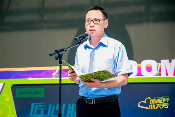 △中联重科营销总公司服务管理室主任李舟宣讲服务要求