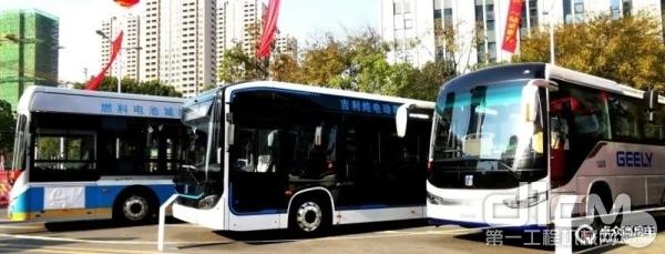 吉利商用车开发的分别以纯电动、氢燃料电池为动力的城市客车和城间客车