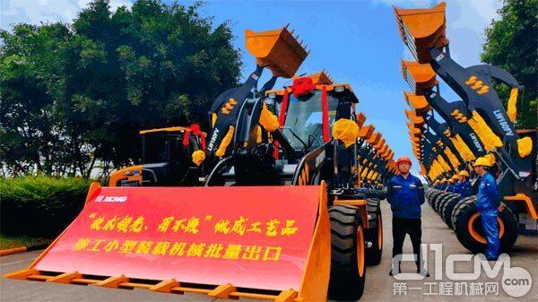 徐工LW180FV装载机批量发往中亚市场
