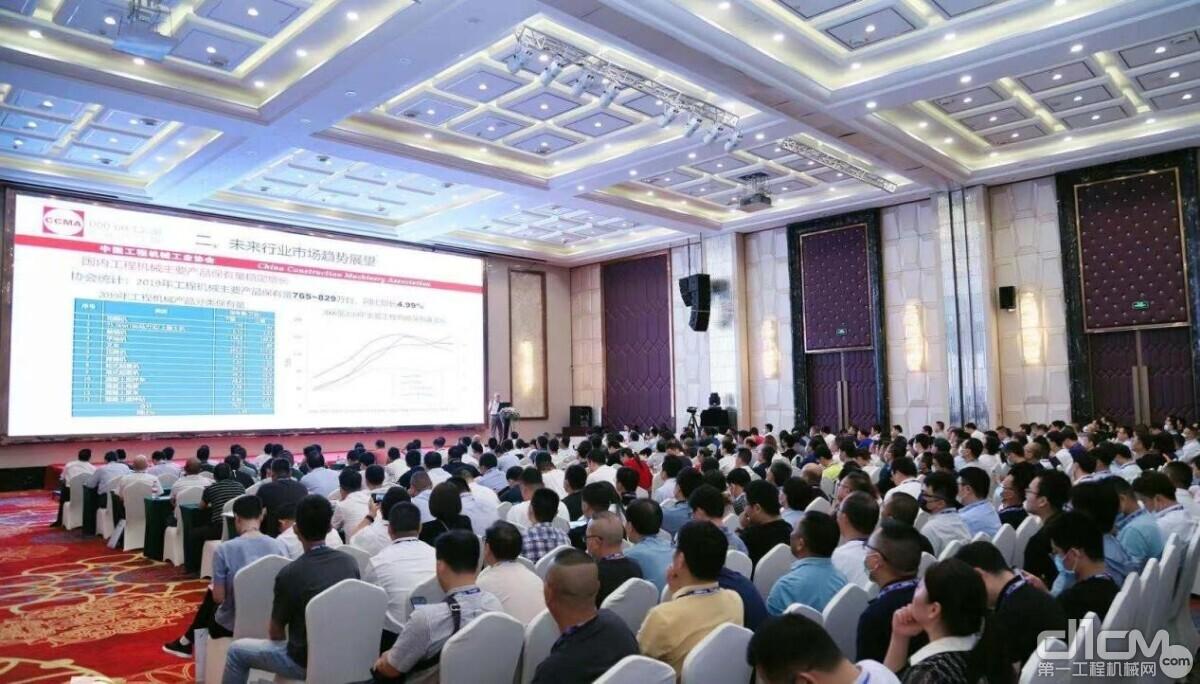 第三届工程机械及矿山设备行业材料升级及制造配套协作交流会举办