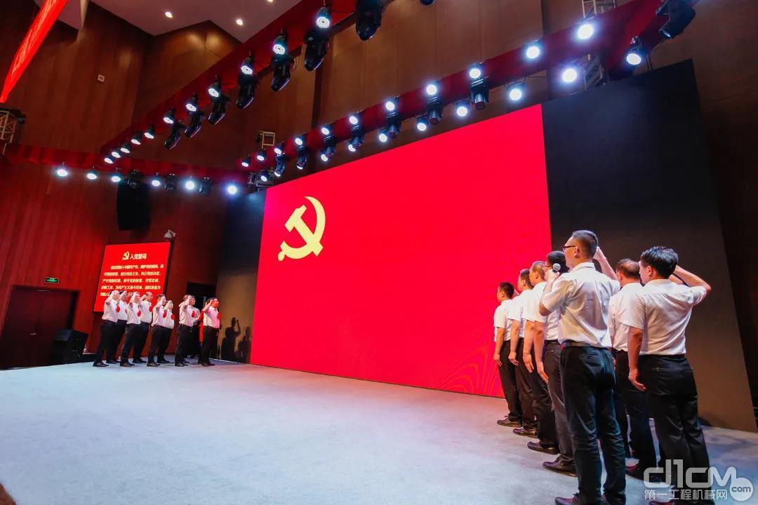现场20名新党员宣誓入党